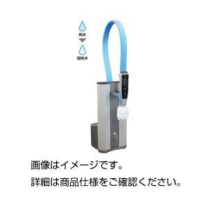 超純水装置 PURELAB flex UVの詳細を見る