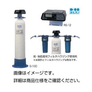 カートリッジ純水器 G-20Cの詳細を見る
