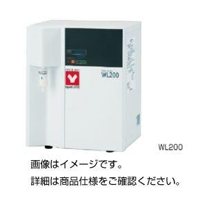 非加熱純水製造装置(ピュアライン)WL200の詳細を見る