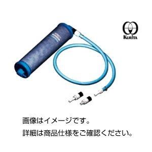 (まとめ)カートリッジ純水器(デミエース) DS-N075【×3セット】の詳細を見る