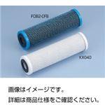 (まとめ)活性炭フィルターKX040【×10セット】