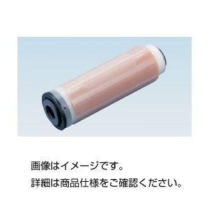 (まとめ)イオン交換フィルターミックスフィルター【×3セット】の詳細を見る