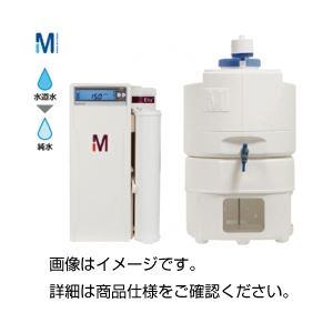 純水製造装置ElixEssenthialUV10の詳細を見る