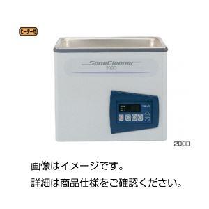 ソノクリーナー 200Dの詳細を見る