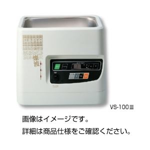 マルチ超音波洗浄器 VS-100IIIの詳細を見る
