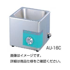 超音波洗浄器 AU-16Cの詳細を見る
