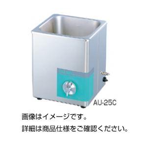 超音波洗浄器 AU-25Cの詳細を見る