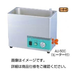 超音波洗浄器 AU-50Cの詳細を見る