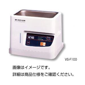 マルチ超音波洗浄器 VS-F100の詳細を見る