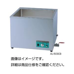 卓上大型超音波洗浄器AU-508CBの詳細を見る