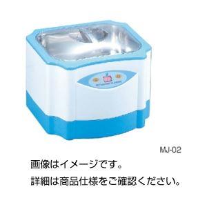 超音波洗浄器 MJ-02の詳細を見る