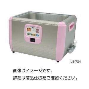 超音波洗浄器(省エネタイプ) US-704の詳細を見る