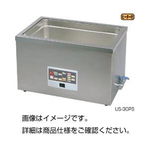 出力調整型超音波洗浄器US-20PSの詳細を見る