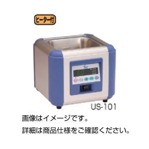 超音波洗浄器 US-101の詳細を見る