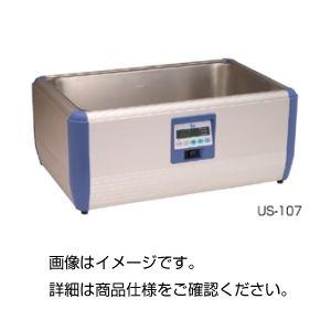 超音波洗浄器 US-107の詳細を見る
