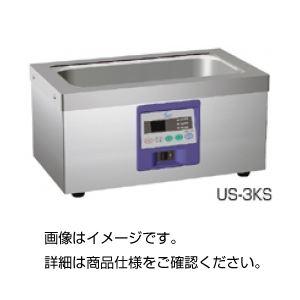 超音波洗浄器 US-3KSの詳細を見る