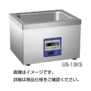 超音波洗浄器 US-13KSの詳細を見る