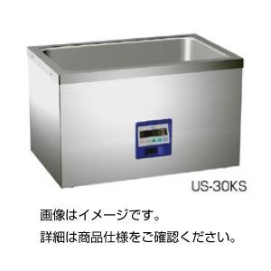 超音波洗浄器 US-30KSの詳細を見る