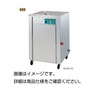 スタンド型超音波洗浄器AU-301COの詳細を見る