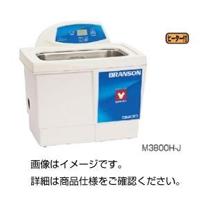 超音波洗浄器 M3800H-J(ヒーター付)の詳細を見る