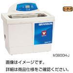 超音波洗浄器 M8800-J