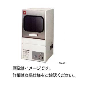 洗浄器 AW-62の詳細を見る