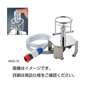 小型容器洗浄装置 ANXS-15の詳細を見る