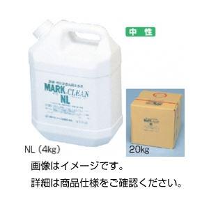 (まとめ)ラボ洗浄剤(浸漬用)マルククリーンNL(4)4k【×3セット】の詳細を見る