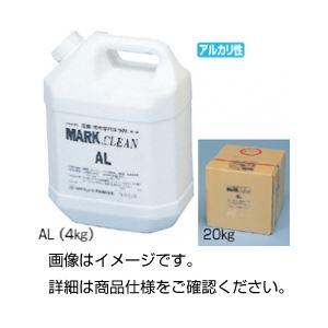 (まとめ)ラボ洗浄剤マルククリーンAL(4)4kg【×5セット】の詳細を見る