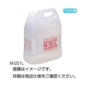 (まとめ)超音波洗浄器用洗剤 M-251L 液体タイプ4L【×3セット】の詳細を見る