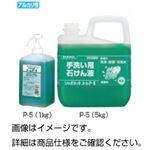(まとめ)薬用石けん液 P-5(1kg) ポンプ付【×10セット】