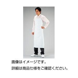 (まとめ)ワンタッチ前掛(ホワイト)【×5セット】の詳細を見る