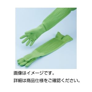 (まとめ)スーパーロング手袋 L【×5セット】の詳細を見る