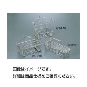 (まとめ)ステンレス小物洗浄かごWS-260【×3セット】の詳細を見る