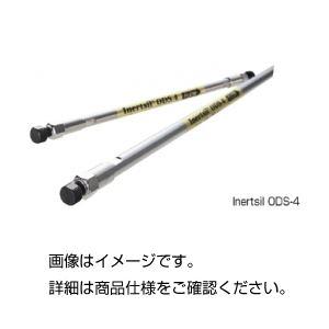 (まとめ)HPLCカラム ODS-4 03932【×3セット】の詳細を見る