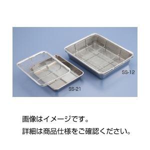 (まとめ)ステンレスざる付バットSS-12【×3セット】の詳細を見る