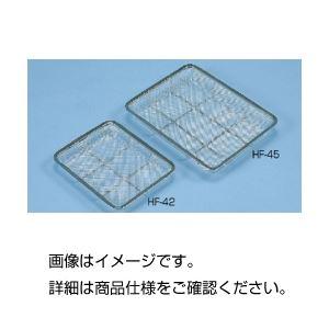 (まとめ)ステンレスざる(浅型)HF-43(18枚取)【×5セット】の詳細を見る