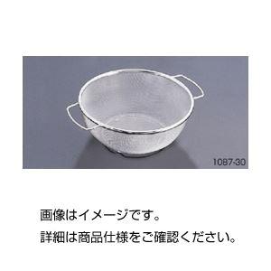 (まとめ)ステンレス手付ざる(丸型)1087-32【×3セット】の詳細を見る