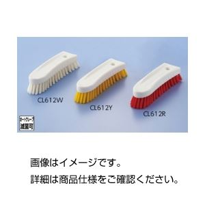 (まとめ)HGハンドブラシ CL612W(白)【×10セット】の詳細を見る