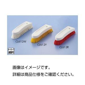 (まとめ)HGハンドブラシ CL612R(赤)【×10セット】の詳細を見る