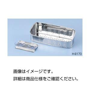 (まとめ)ステンレスシンク容器 H-9170【×3セット】