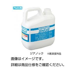 (まとめ)食品添加物殺菌料 ジアノック(5kg)【×5セット】の詳細を見る