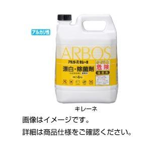 (まとめ)食品添加物除菌剤 キレーネ(4kg)【×3セット】の詳細を見る