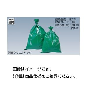 (まとめ)消臭クリニカパックWM(10枚入)【×10セット】の詳細を見る