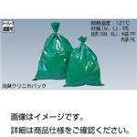 (まとめ)消臭クリニカパックWM(10枚入)【×10セット】