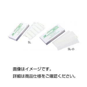 (まとめ)滅菌ラベル SL-小 入数:1000【×10セット】の詳細を見る