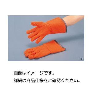 (まとめ)オートクレーブ用手袋CS33cm(1双)【×10セット】の詳細を見る