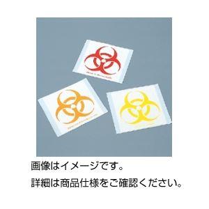 (まとめ)バイオハザードマーク 橙・100枚【×3セット】の詳細を見る
