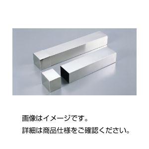 滅菌缶(角型) RS-2(75×63×405mmの詳細を見る