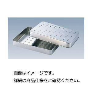 (まとめ)フタ付消毒バット 1号(穴あり)【×3セット】